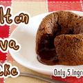 スプーンで混ぜて10分焼くだけ!超簡単フォンダンショコラ (動画レシピ) by オチケロンさん
