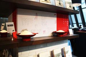 店内で使用されているお米は、「東京のお伊勢さま」と呼ばれ、縁結びとしても有名な東京大神宮にお供えし、...