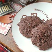 生チョコ風♡チューイーチョコレートクッキー