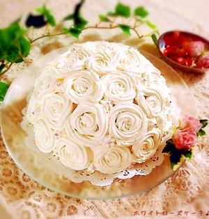 自分の誕生日に*ホワイトローズのドームケーキ♪