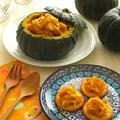 【#ハロウィン #坊ちゃんかぼちゃ】坊ちゃんかぼちゃと生ハムサラダ