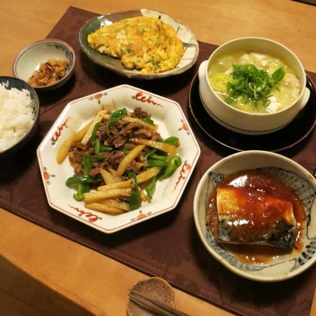 ピーマンをたくさん収穫=青椒肉絲の晩ご飯♬
