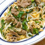 野菜が大切なので使い切り〜!簡単ボリュームおかず牛肉とニラもやしの卵炒め。