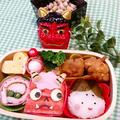 節分✰赤鬼さん&お多福さん弁当 by とまとママさん