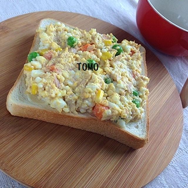 ランチに♪ツナとゆで卵の具沢山トースト