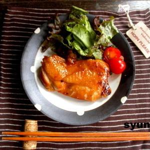 レンジ&トースターで簡単!「照り焼きチキン」時短レシピ