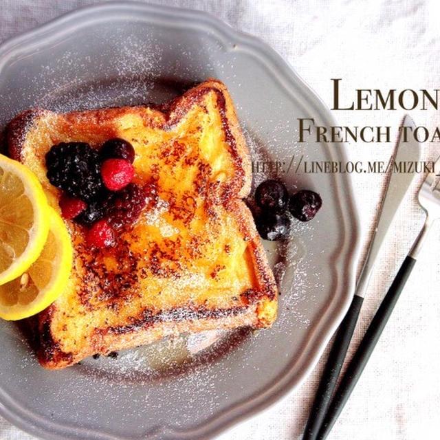 ♡朝食・おやつに♡レモンフレンチトースト♡【#簡単#スイーツ#食パン】