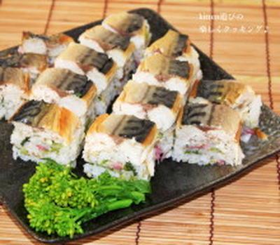 サバ読みが○○で生まれた言葉だったとは!? 菜の花と桜の焼きサバ寿司