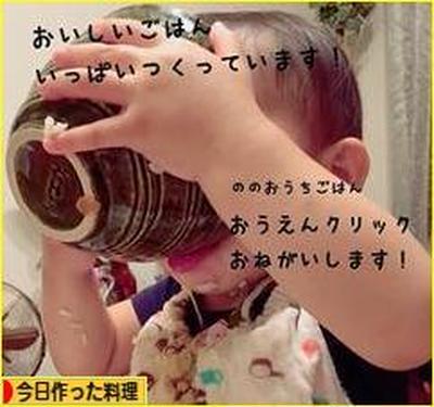*さくさくの天ぷら粉で人参葉のかき揚げ*