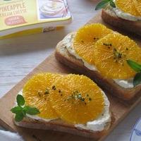 メープル風味♪ オレンジとクリームチーズのタルティーヌ