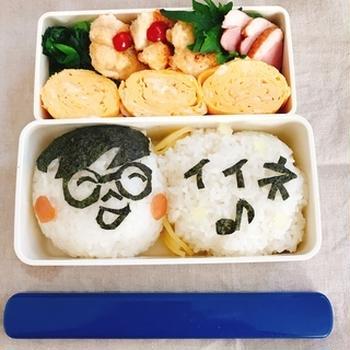 ヨコシマさん弁当