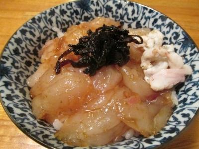 【旨魚料理】フグのづけ丼