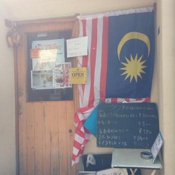 「ちりばり@五反田」のマレーシア風チキンライス