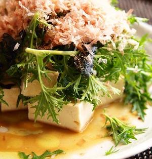 水菜と豆腐の和風サラダ