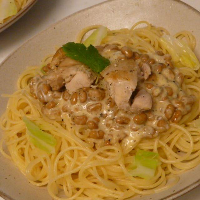 納豆パスタ・カレーヨーグルトソース鶏もも添え