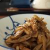 牛蒡と厚揚げの味噌キンピラ。