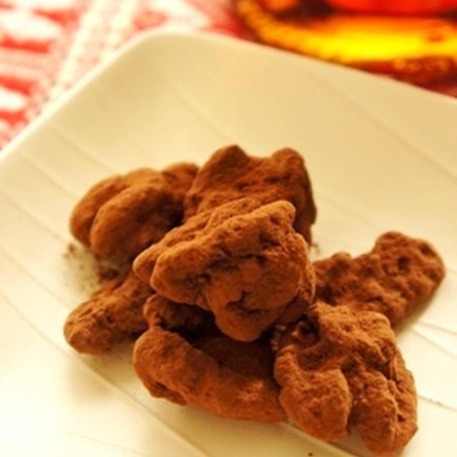 今年のバレンタインは塩系チョコで決まり、くるみの燻製チョコレート