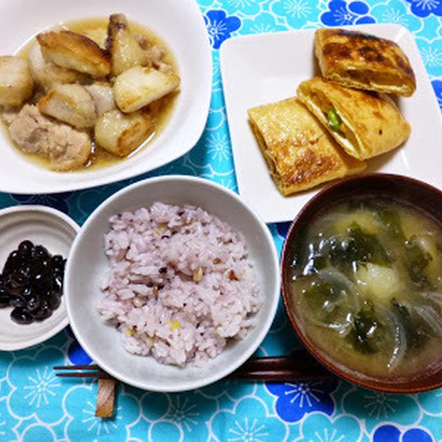 里芋の焼きびたし で晩ごはん & 昨日ののこりものアレンジで昼ごはん