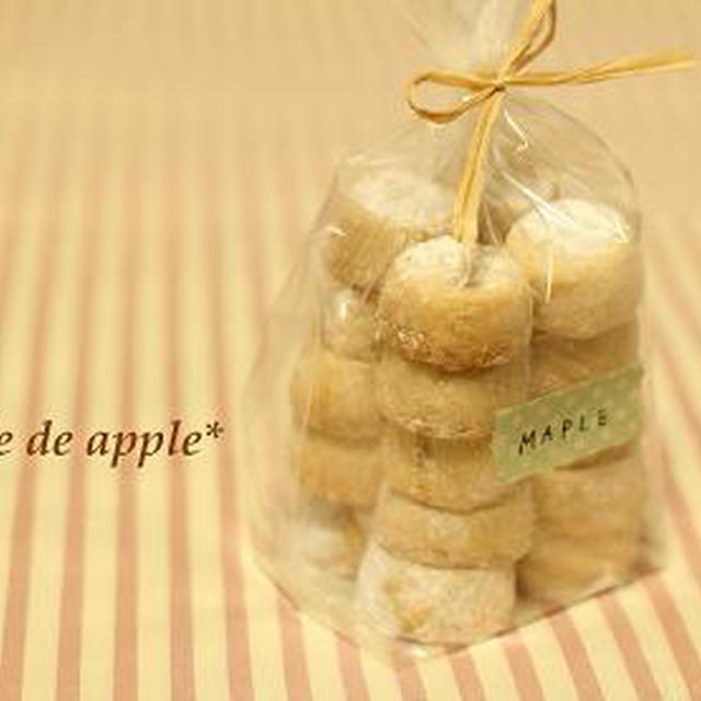【レシピ】メープルクッキー