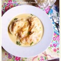 海老と帆立のラビオリ サフランクリームソース