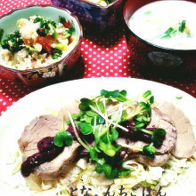 スイチリサラダあまり&豆腐の炊飯器ケークサレ
