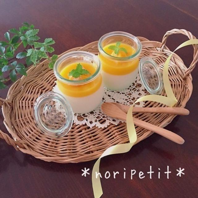 簡単とろけるぅ〜♡おいしいパンナコッタ♡とスタバ恐るべしw