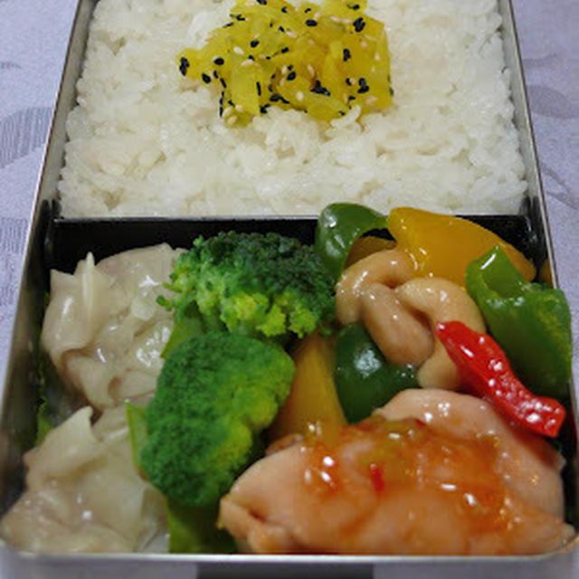 中学生、和彰のお弁当 -027-