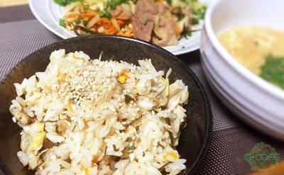 旨味たっぷりのアサリの炊き込みご飯【ウチごはん:007】