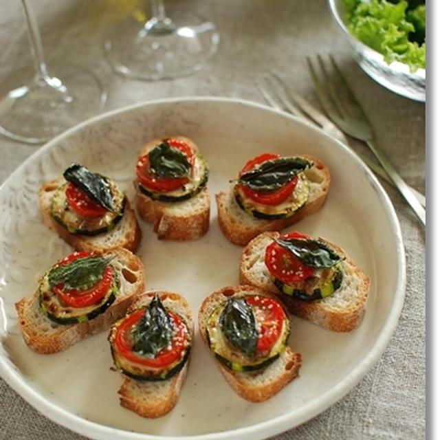 ズッキーニとミニトマトのブルスケッタ