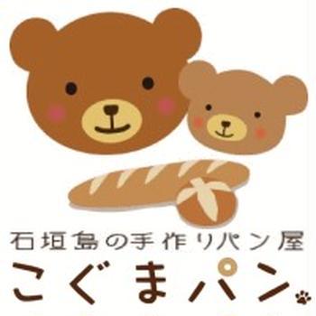 パンの種類について