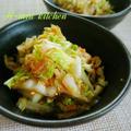 野菜を食べよう.*塩揉み白菜の和風ゴマおかかナムル