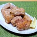 里芋の柚子風味から揚げ