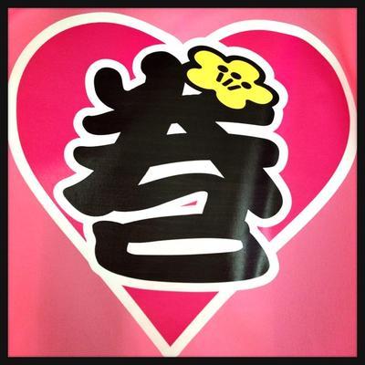 寿司大学ロール巻子です.おはようございます昨日伊勢で開催した親子ミニオン巻き寿司教室...