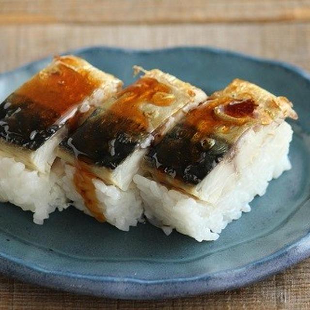 甘だれ版・焼き鯖の棒寿司