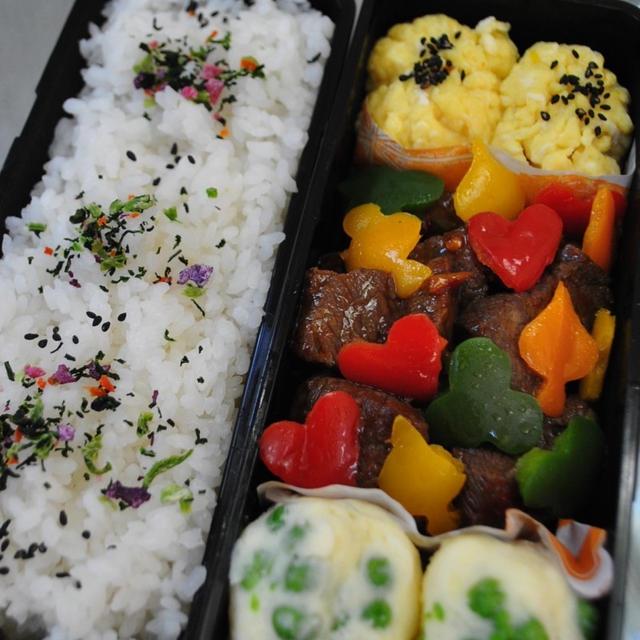 * 今日のお弁当♪