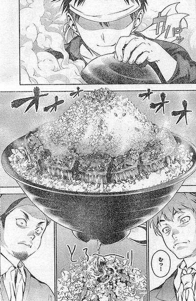 食戟のソーマ 料理再現 「四宮シェフのシュー・ …