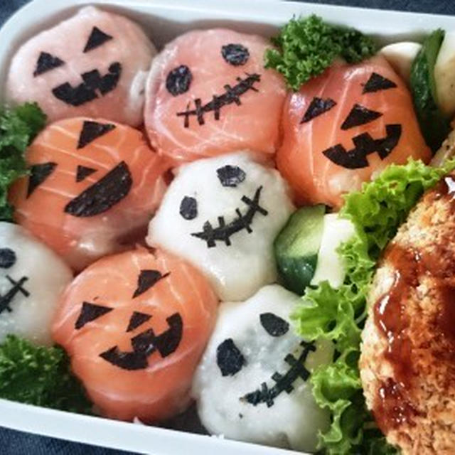 大人の?ハロウィン寿司