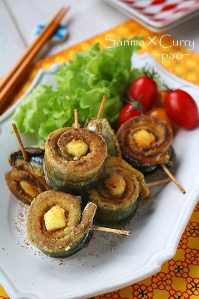 フライパンで簡単魚料理♪さんまのカレーチーズロール♪