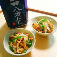 【レシピ】低糖質&低脂質!たっぷり野菜のパクパク和サラダ