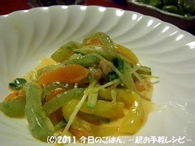 刺身こんにゃく・きゅうり・かいわれの辛味噌マヨサラダ 1分で(^_-)-☆