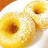 パンプキン焼きドーナッツ