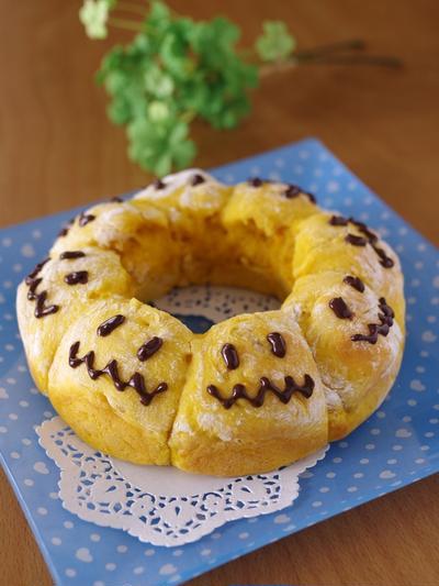 ホットケーキミックス(HM)でつくる、簡単かぼちゃの野菜ちぎりパン☆ハロウィンにも♪