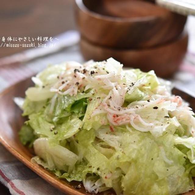 【レシピ・副菜・作り置き】包丁、まな板不要!!レタスとカニかまのさっぱりマリネ