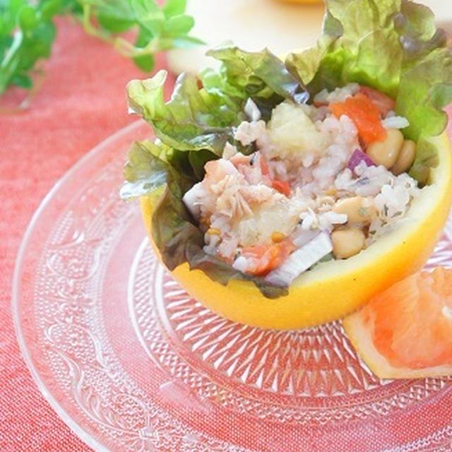 【モニター】フロリダグレープフルーツで雑穀ごはんのライスサラダと難読漢字問題第76問