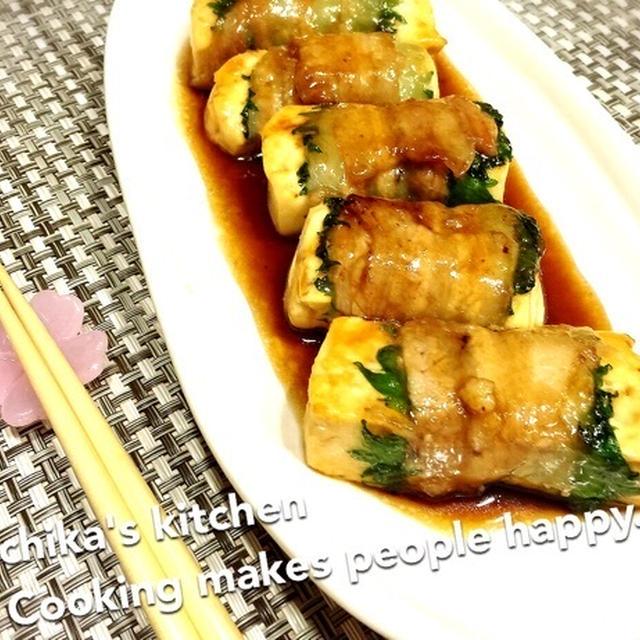 完成〜♪ と 定番♪大葉が決め手♡ご飯がススム豚バラ豆腐の甘辛ガーリック巻き♪