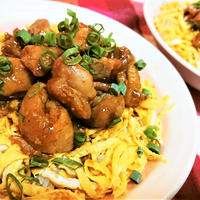 【レシピ】夏にピリッとカレー風味!男子喜ぶボリューム丼【鶏肉のカレー照焼き丼】