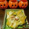 ワンパンでかぼちゃの簡単グラタン☆