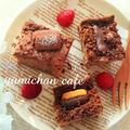 ♡バナーヌチョコクランチブラウニーの作り方♡ by yumi♪さん