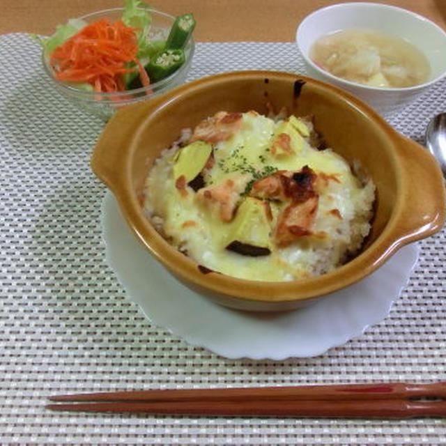 秋鮭とサツマイモのドリア