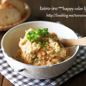 タラモサラダは「たらこ+じゃがいも」じゃなかった!本当の意味と絶品レシピまとめ